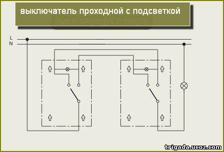Электросхемы_выключатель_проходной