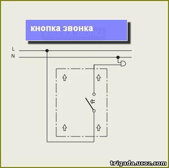 Что обозначает n на электрических схемах