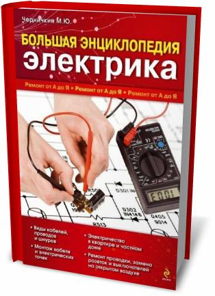 download asp.net