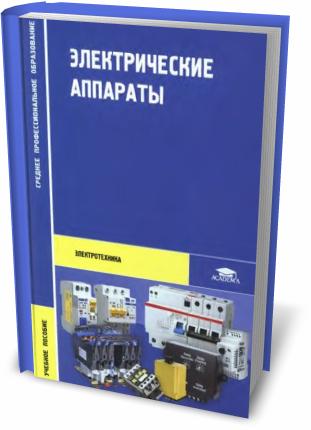 электрическая схема компрессора кондиционера