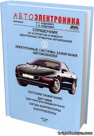 Настоящий справочник содержит
