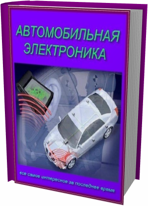 1.2 Должностная инструкция инженера ОТ и ТБ.