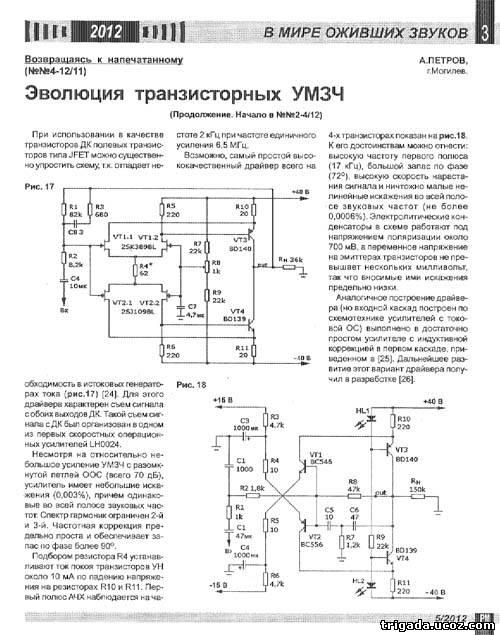 Издательство: НТК Радиомир