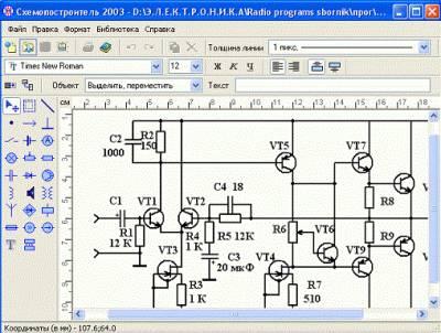 электрическая схема водонагревателя аристонш