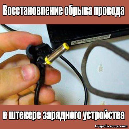 По видео электроники уроки