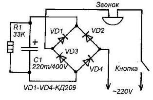 Схема для ограничения длительности звучания квартирного звонка