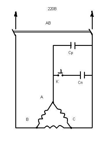 Включение 3х фазного двигателя в однофазную сеть от
