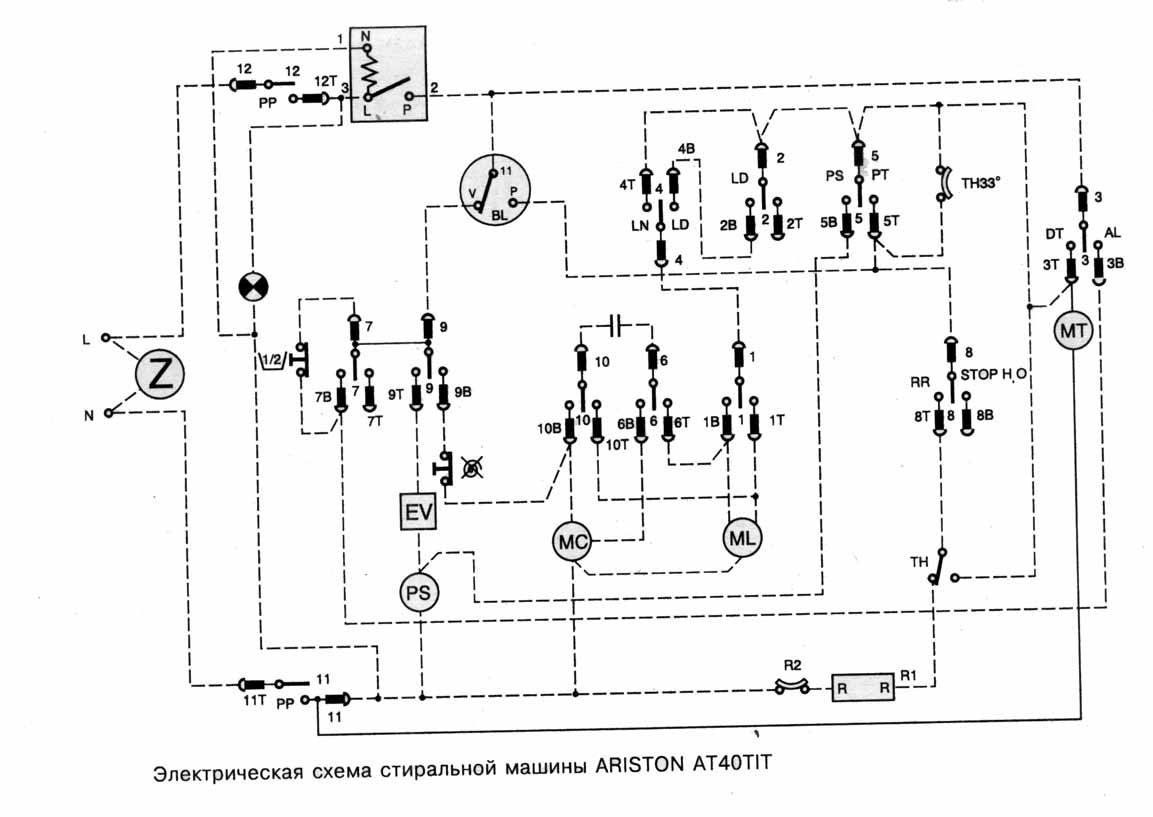 Схема электрическая стиральной машины ariston 545