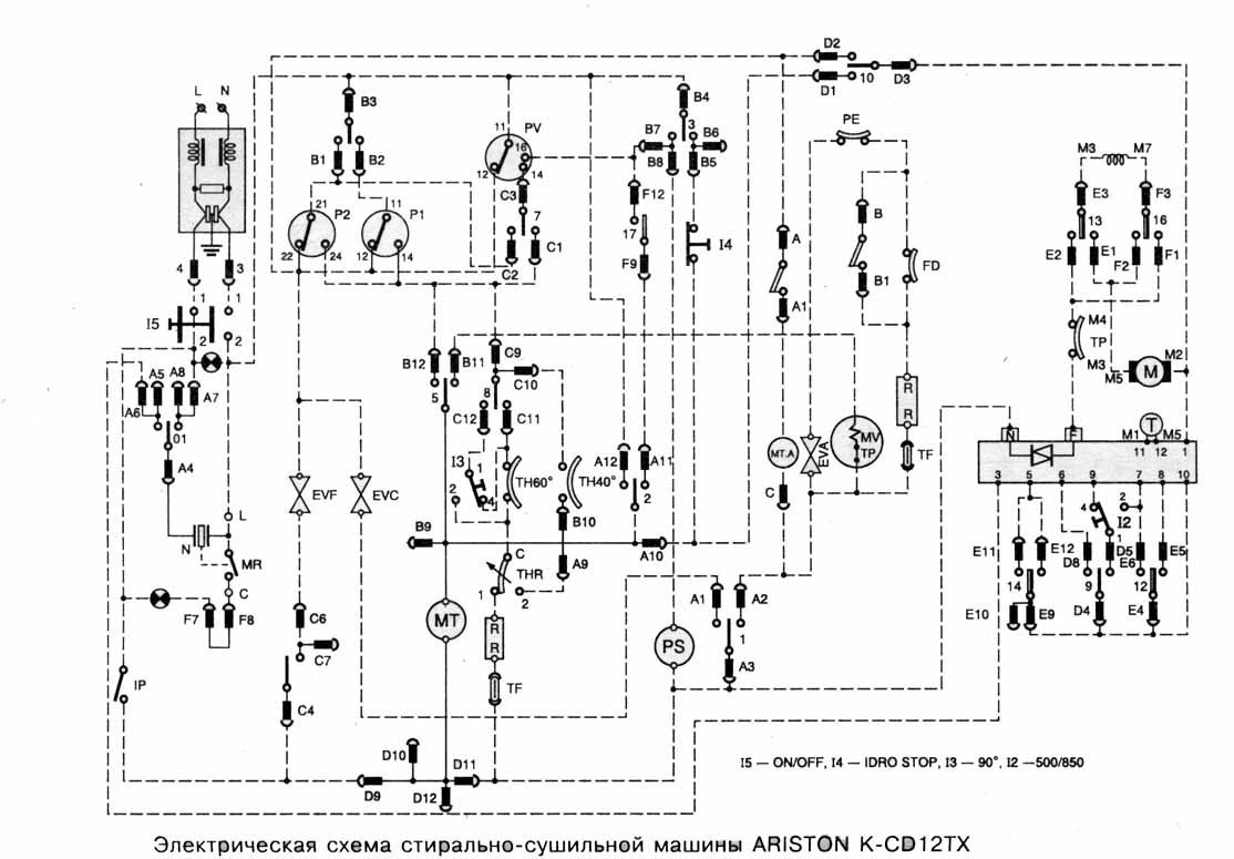 пральна машина bosch схема підключення електродвигуна
