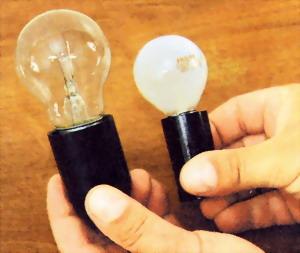 При замене ламп применяйте лампы той же мощности