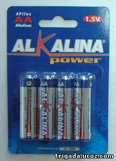 Алкалиновые аккумуляторы