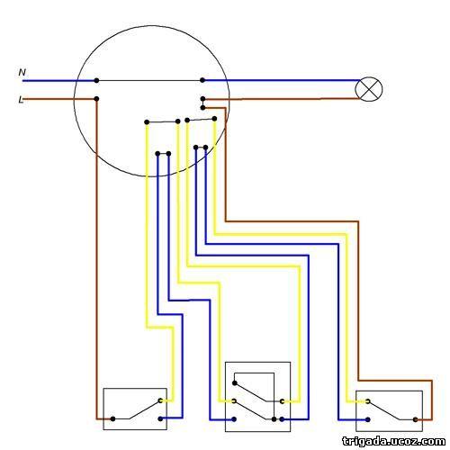 Схема подключения три выключателя фото 434