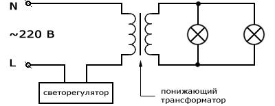 Схема подключения низковольтных через светорегулятор
