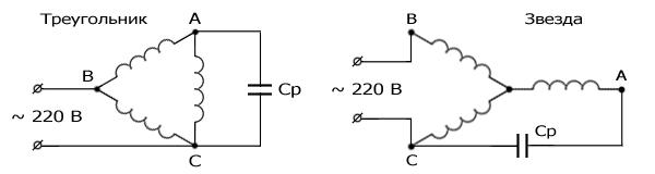 Схемы подключения трехфазных электродвигателей к однофазной сети