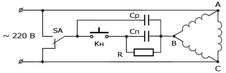 Схема подключения трехфазного электродвигателя к однофазной сети