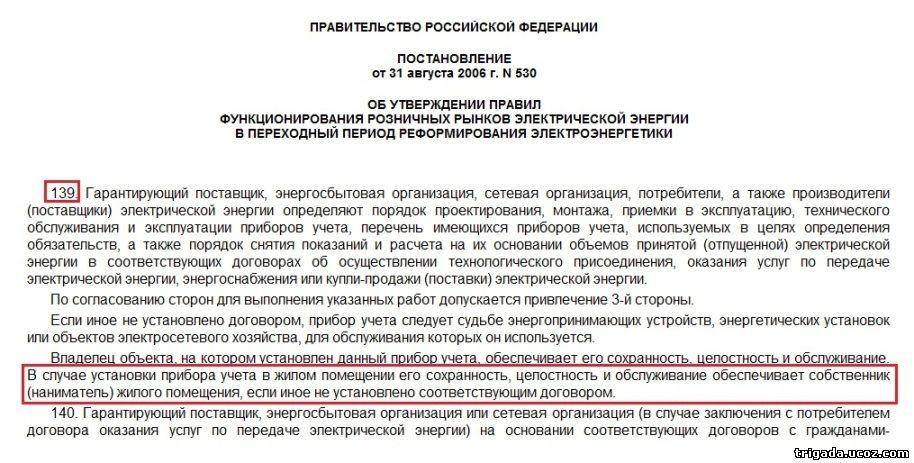 Порядок применения этого вычета разъяснен в письме минфина россии от